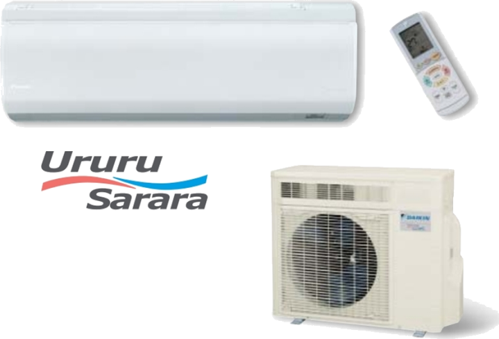 O novo Ururu Sarara conta com tecnologias inovadoras.