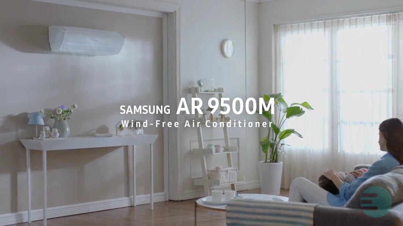 Com O Samsung Ar9500m Wind Free Diga Adeus Ao Vento Frio
